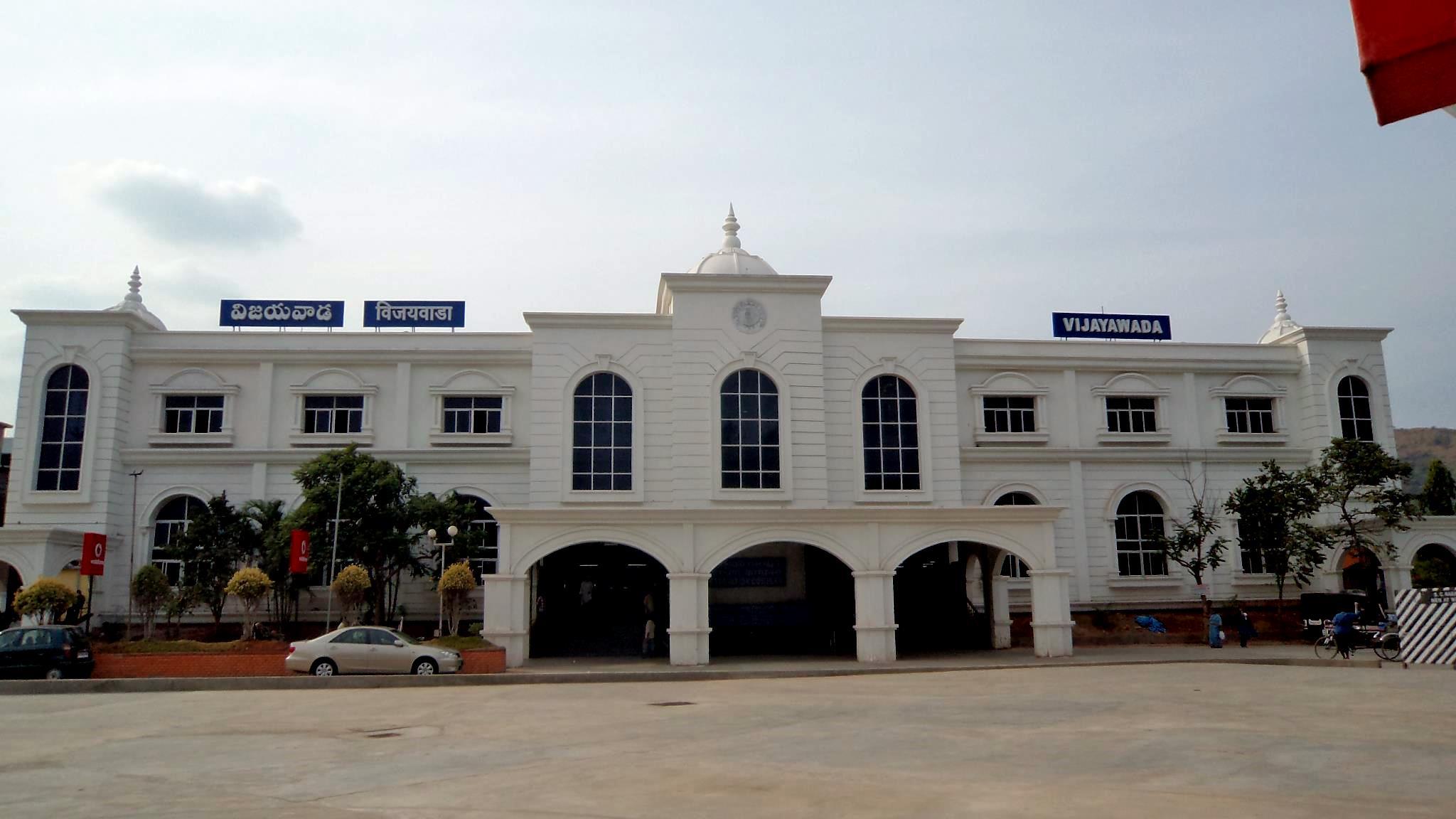 VijayawadaRailwayStation